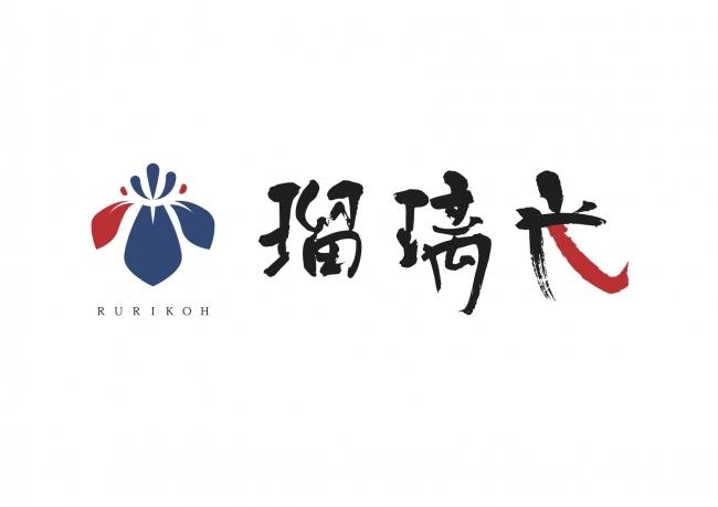 瑠璃光ロゴ