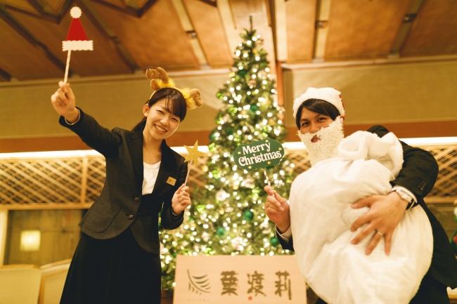 温泉旅館で仮装クリスマス開催