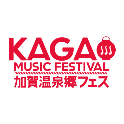 加賀温泉郷フェス