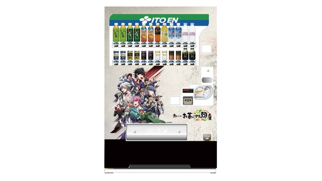 オリジナルラッピング自動販売機デザイン※イメージ