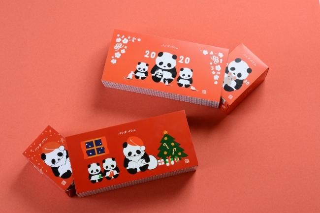 (上)お正月パンダバウム(3個入り)、(下)クリスマスパンダバウム(3個入り)