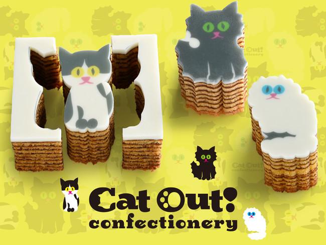 期間限定・新発売】2月22日は猫の日。猫好きのための型ぬきできる ...