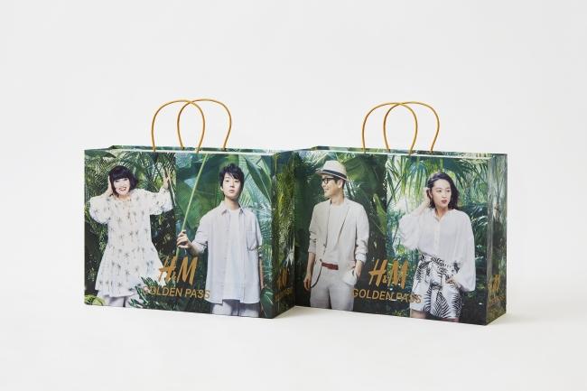 ※オリジナルショッピングバッグ(実際の使用と異なる場合があります)