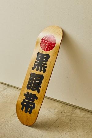 「BlackEyePatch」 家紋スケートボードデッキ