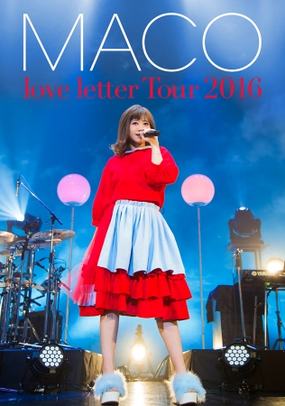 love letters tour maco tour映像商品 あなたに初めて 手紙を書くよ letter tour 2016 本日発売 31987
