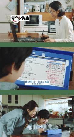 小学 タブレット 進 講座 研 ゼミ