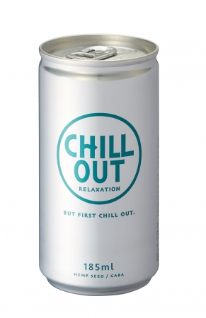 Out 意味 chill