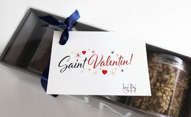 今年はお洒落なバレンタインカード付き!