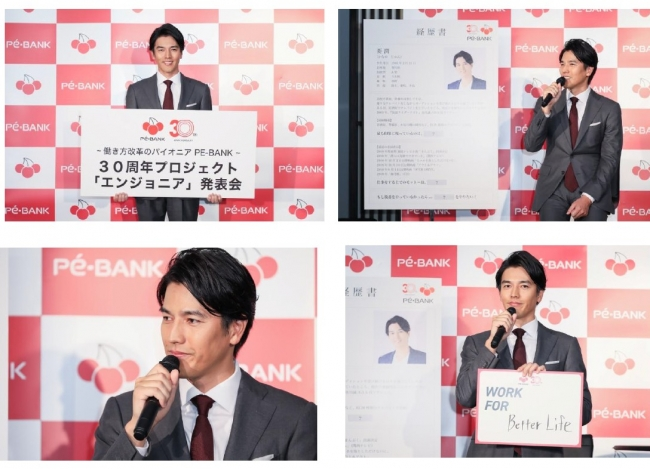 新イメージキャラクター・要潤さ...