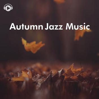 癒し の 音楽 ジャズ