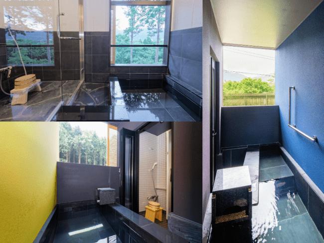 仙石原 ススキの原一の湯 客室露天風呂