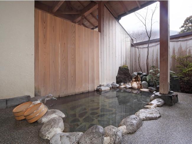 名湯と謳われる姥子温泉を楽しめる!