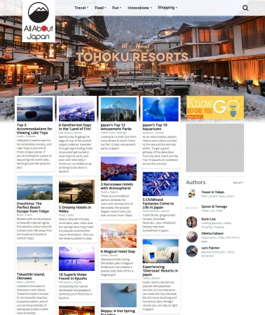 All About TOHOKU Resorts サイトトップ