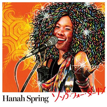 Hanah Spring