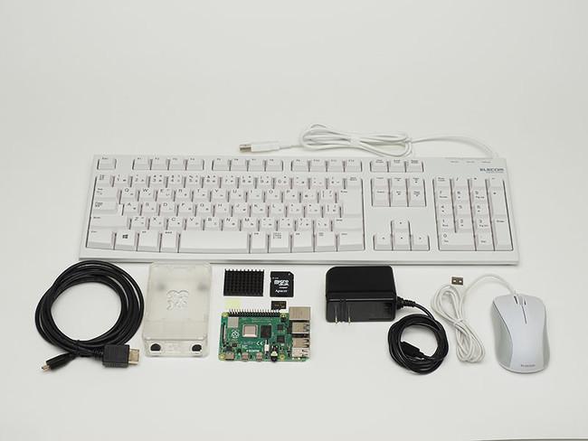 テレビなどをパソコンのモニターとして使うことができる「ジブン専用パソコンキット3 基本セット」
