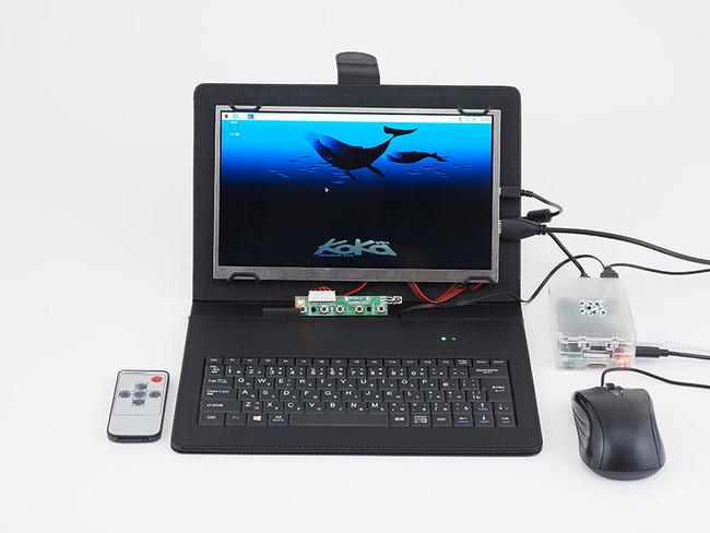 ジブン専用パソコンキット3 ノート型フルセット