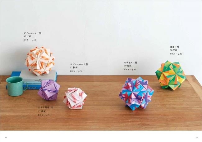 くす玉 30 枚 折り紙