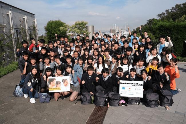 昨年秋の神奈川大会の様子、約90人の高校生が集結しました。