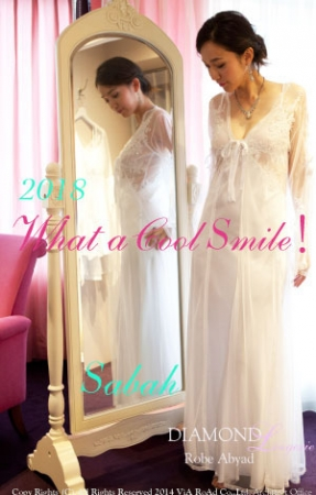 『 2018 What a Cool Smile!』RobeAbyad Diamond Lingerie Sabah