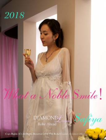 『 2018 What a Noble Smile!』RobeAbyad Diamond Lingerie Safiya