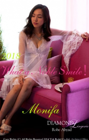 『 2018 What a Noble Smile!』RobeAbyad Diamond Lingerie Monifa
