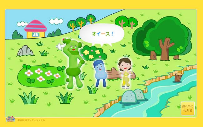 NHK人気幼児番組「みいつけた!」のキャラクターがキッズ ...