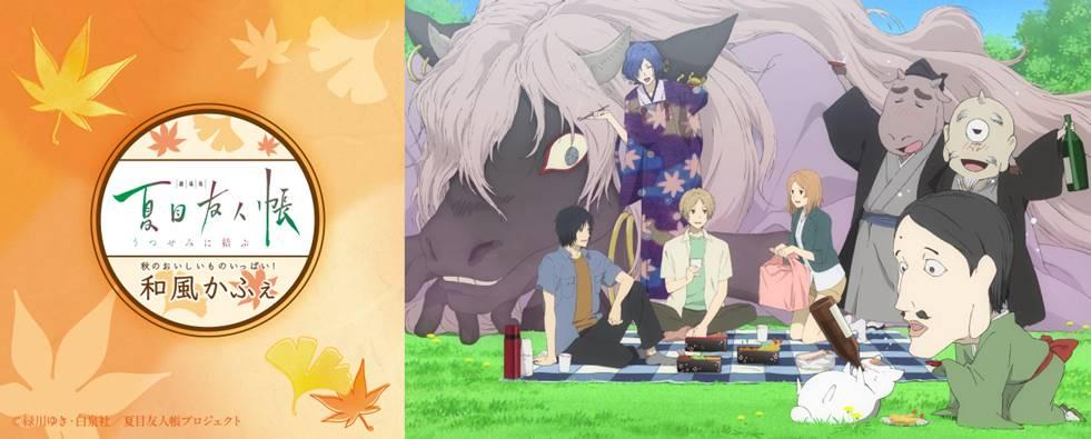 夏目友人帳4期のアニメ動画全話をまとめて無料視 …