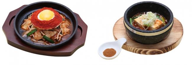 セカンドインパク豚(とん)キムチ、「逃げちゃダメだ」激辛豆腐チゲ
