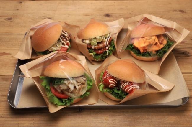 バーガー 5種