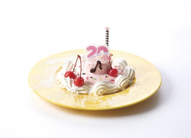 おジャ魔女どれみ20th バースデーケーキ