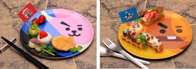 日本デザートプレート、アメリカデザートプレート