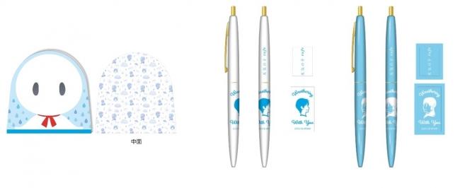 てるてる凪のメモ帳、BICボールペン(全2種)