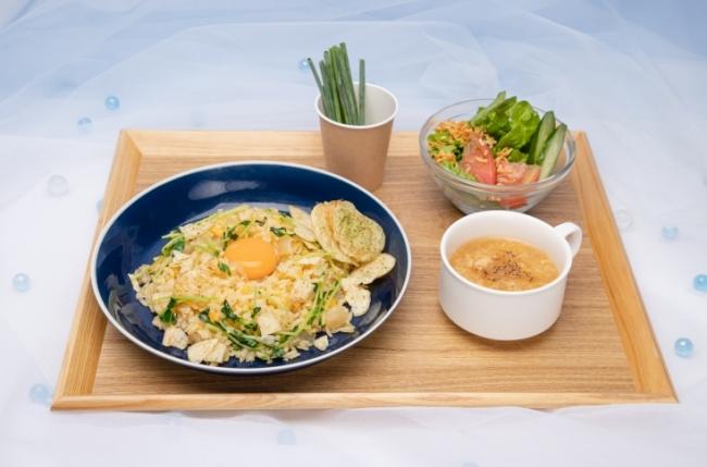陽菜お手製 ごま油香る豆苗ポテチャーハンセット