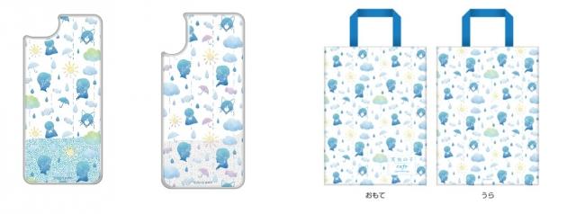 キラキラ雨ふりスマートフォンケース(7、8用)(X用)、トートバッグ