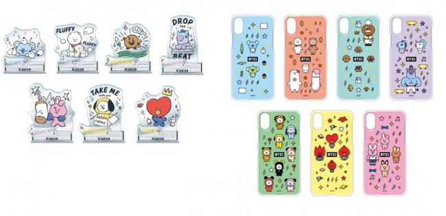 アクリルスタンド(ランダム7種)、スマートフォンケース(iPhone X,Xs)全7種