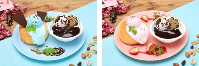 ショコラティエくまのチョコミントパンケーキ、店員にゃんこの大好きベリーパンケーキ