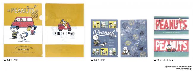 クリアファイルセット 550円(税込)