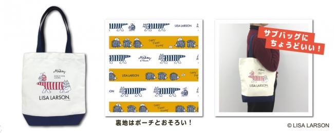 トートバッグ 1,680円(税込)