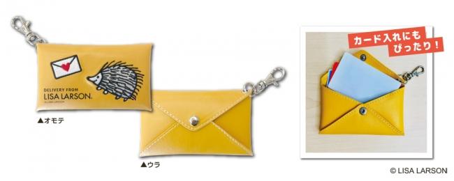 封筒型ミニケース 850円(税込)