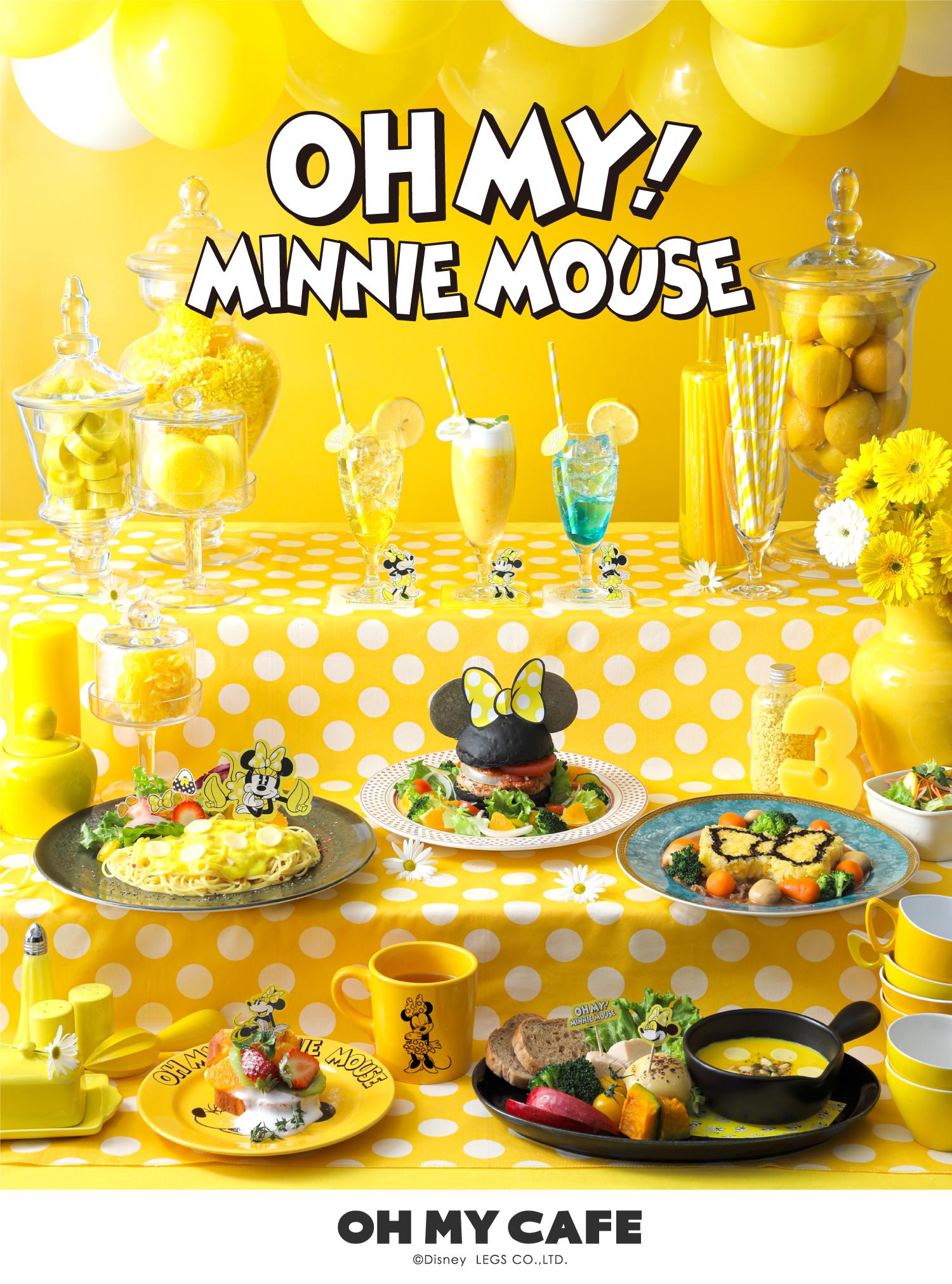 オーマイ ミニー マウス