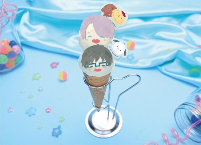 ダブルアイスクリーム