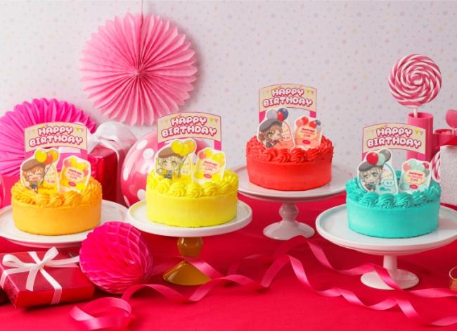 オンライン限定 カラフルバースデイケーキ(全4種)