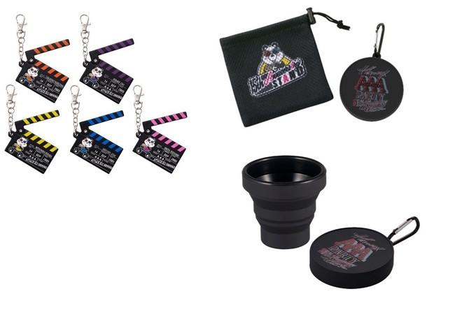 MOVIEキーホルダー(全5種 ランダム)、ポーチ付き折りたたみコップ