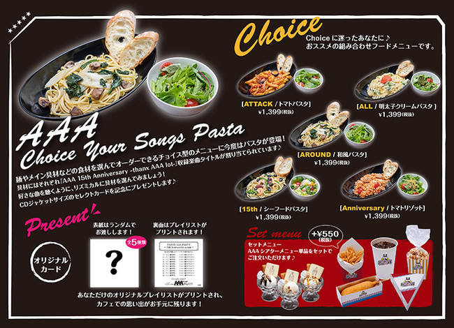Choice Your Songs Pasta Plate