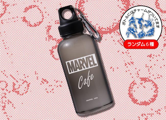 『MARVEL』コーヒーボトル
