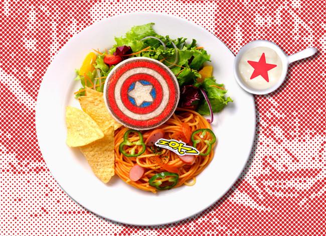 『キャプテン・アメリカ』アメリカン☆トマトパスタ