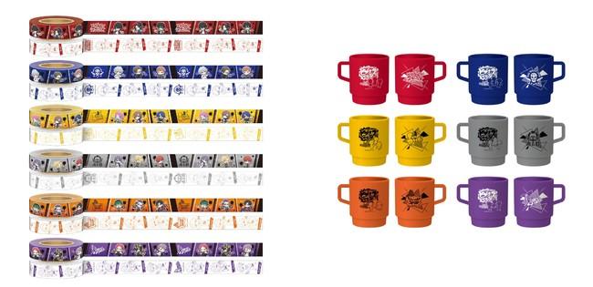 マスキングテープ(全6種)、マグカップ(全6種)