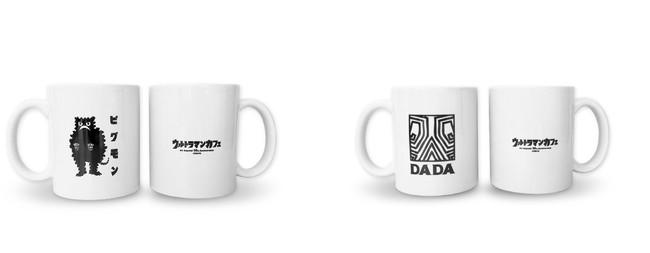 マグカップ(ピグモン、DADA)