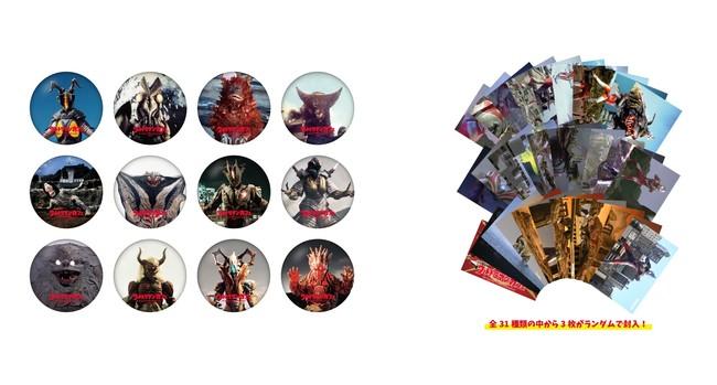 トレーディング缶バッジ(全12種、ランダム)、ポストカード3枚セット(全31種、ランダム)
