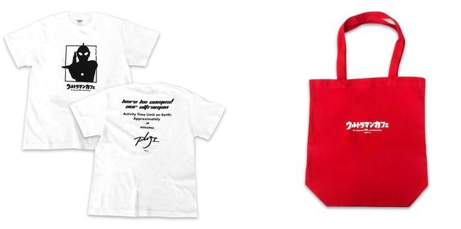 Tシャツ(全1種)、ロゴトートバッグ(全1種)